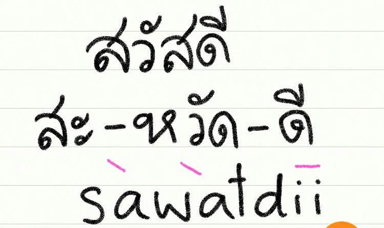 frases útiles tailandés viaje