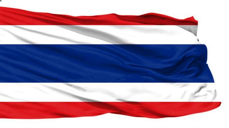 Bandera actual de Tailandia