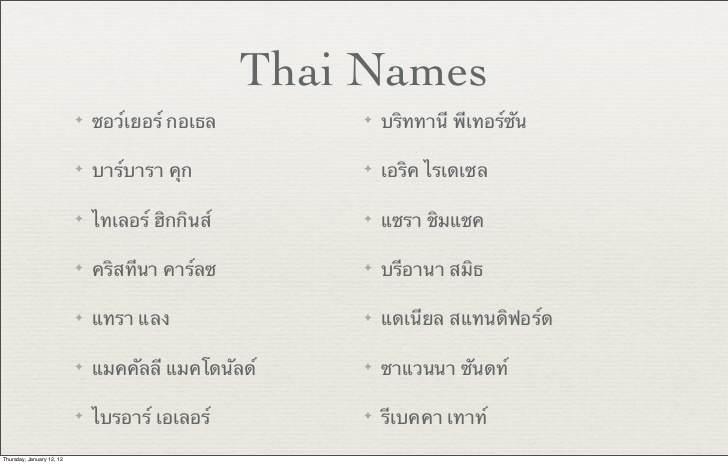 nombres tailandeses
