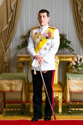 Rey Rama X