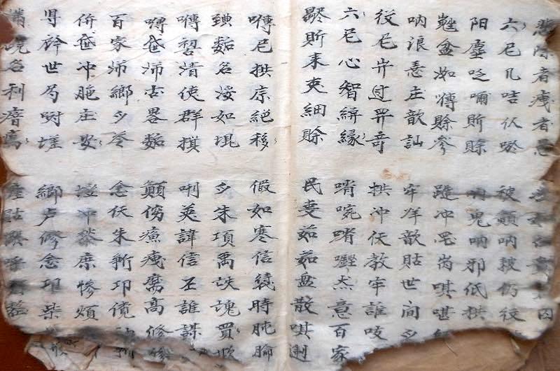 El alfabeto Chu Nom